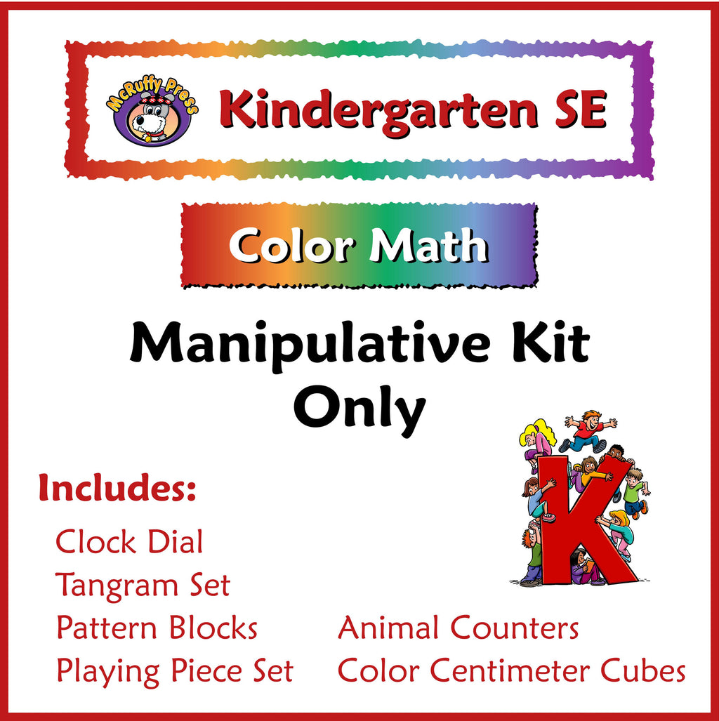 Kindergarten Color Math Manipulative Kit - McRuffy Press