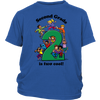 Second Grade is Two Cool T-Shirt - McRuffy Press