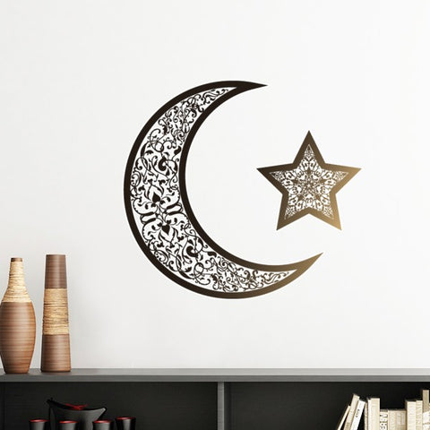 Islamic moon and star Wall sticker