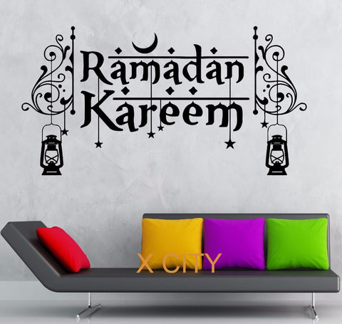 Ramadan Kareem calligraphy Wall sticker