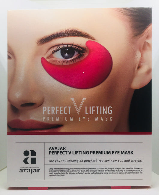 Avajar Perfect V Lifting Premium Eye Mask (2 sets)