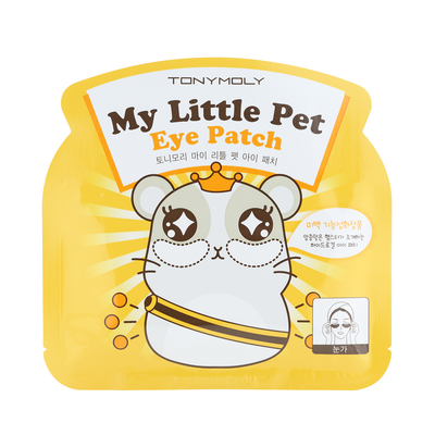 My Little Pet Eye Patch (Set of 2)