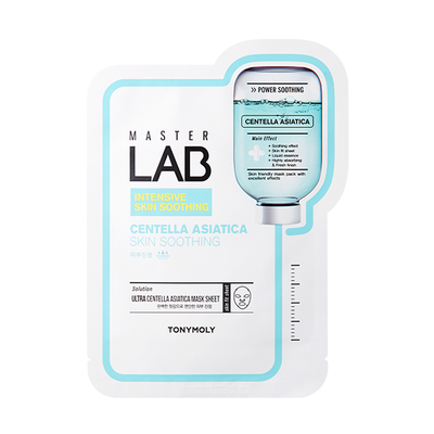 Master Lab Sheet Mask (Set of 2)