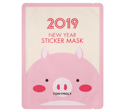 Pig Sticker Mask
