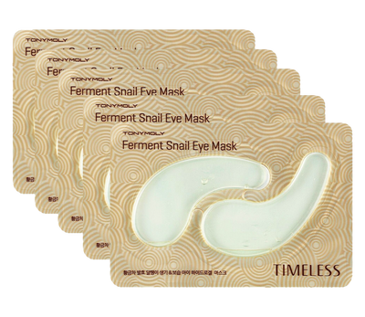 Timeless Ferment Snail Eye Mask (Set of 5)