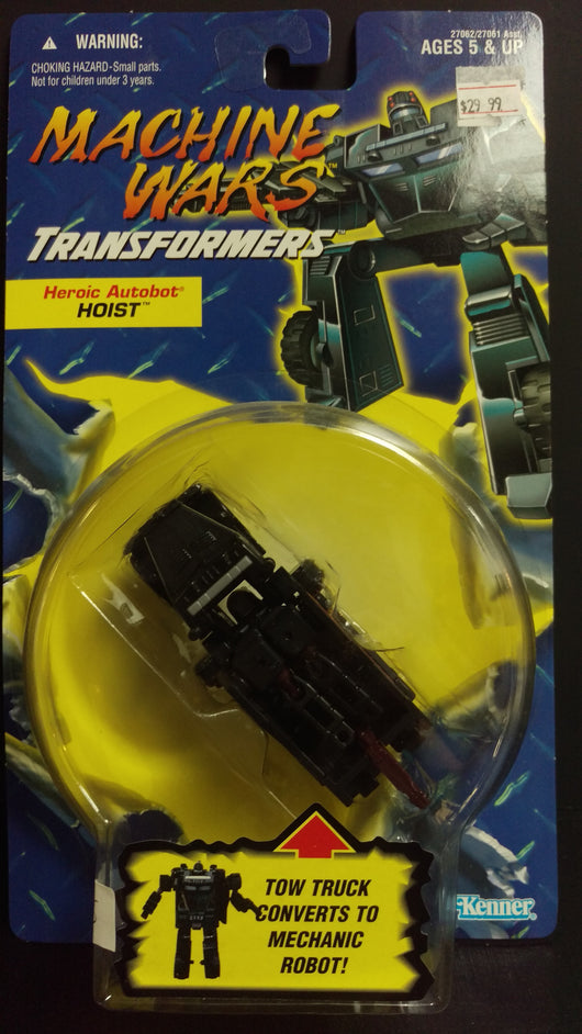 TRANSFORMERS MACHINE WARS HOIST