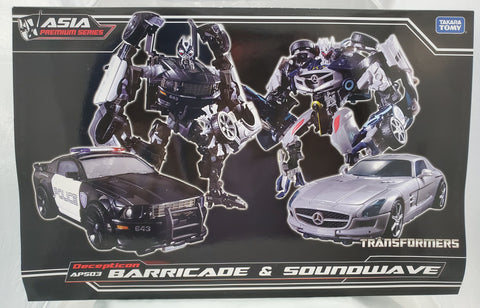 TRANSFORMERS EXCLUSIVE APS-O3 HUMAN ALLIANCE BARRICADE AND SOUNDWAVE