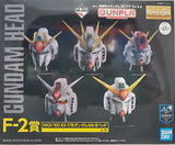 GUNDAM HEAD F-2 MODEL KIT