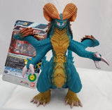 ULTRA MONSTER DX GAGORUGON