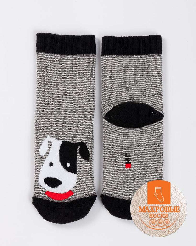 Grey Kids Socks With Stripes and Dog Detail Socks Mark Formelle at Kids Emporium by Lazy Francis - Shop in store at 406 Kings Road, Chelsea, London or shop online at www.kidsemporiumonline.com