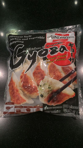 Chicken & Vegetables Gyoza // 餃子