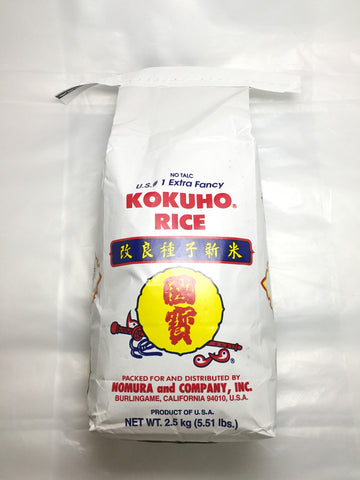 Kokuho Japanese Rice // 国保米