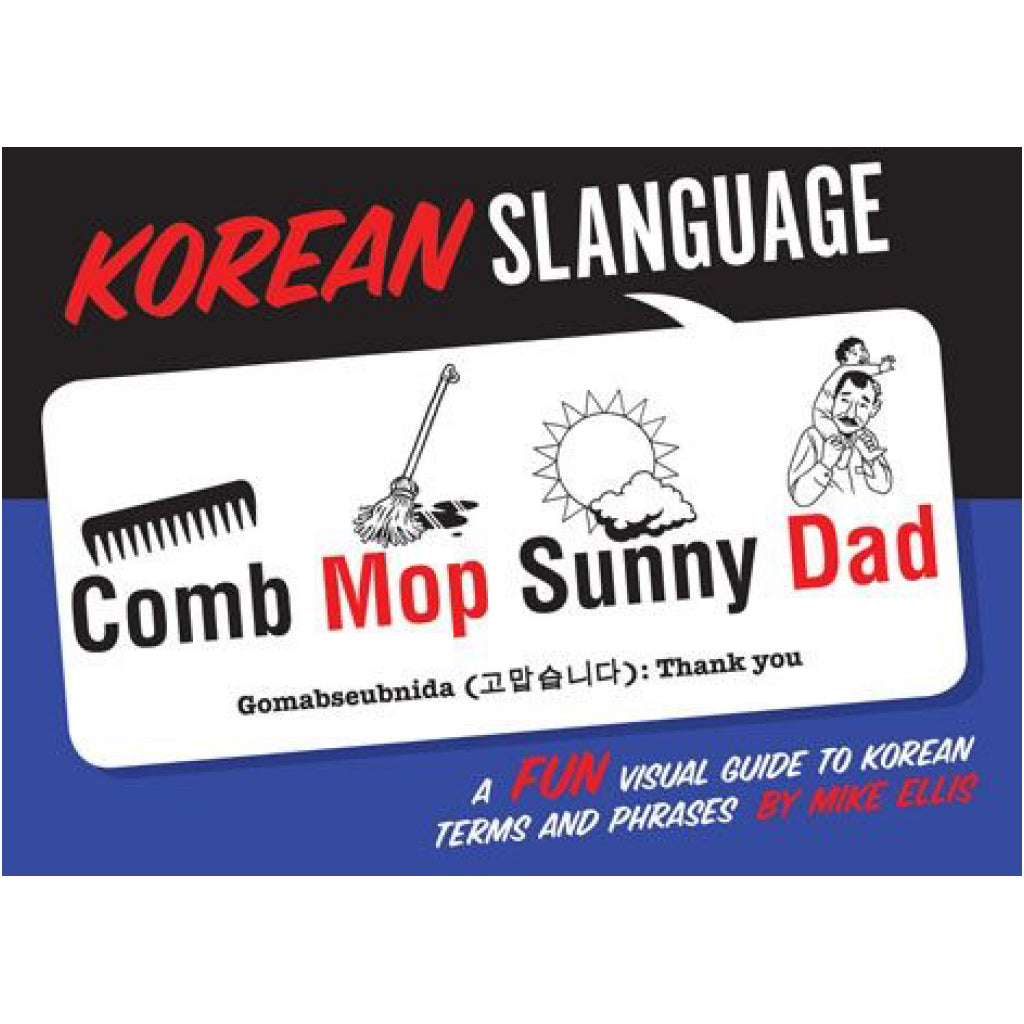 Korean Slanguage