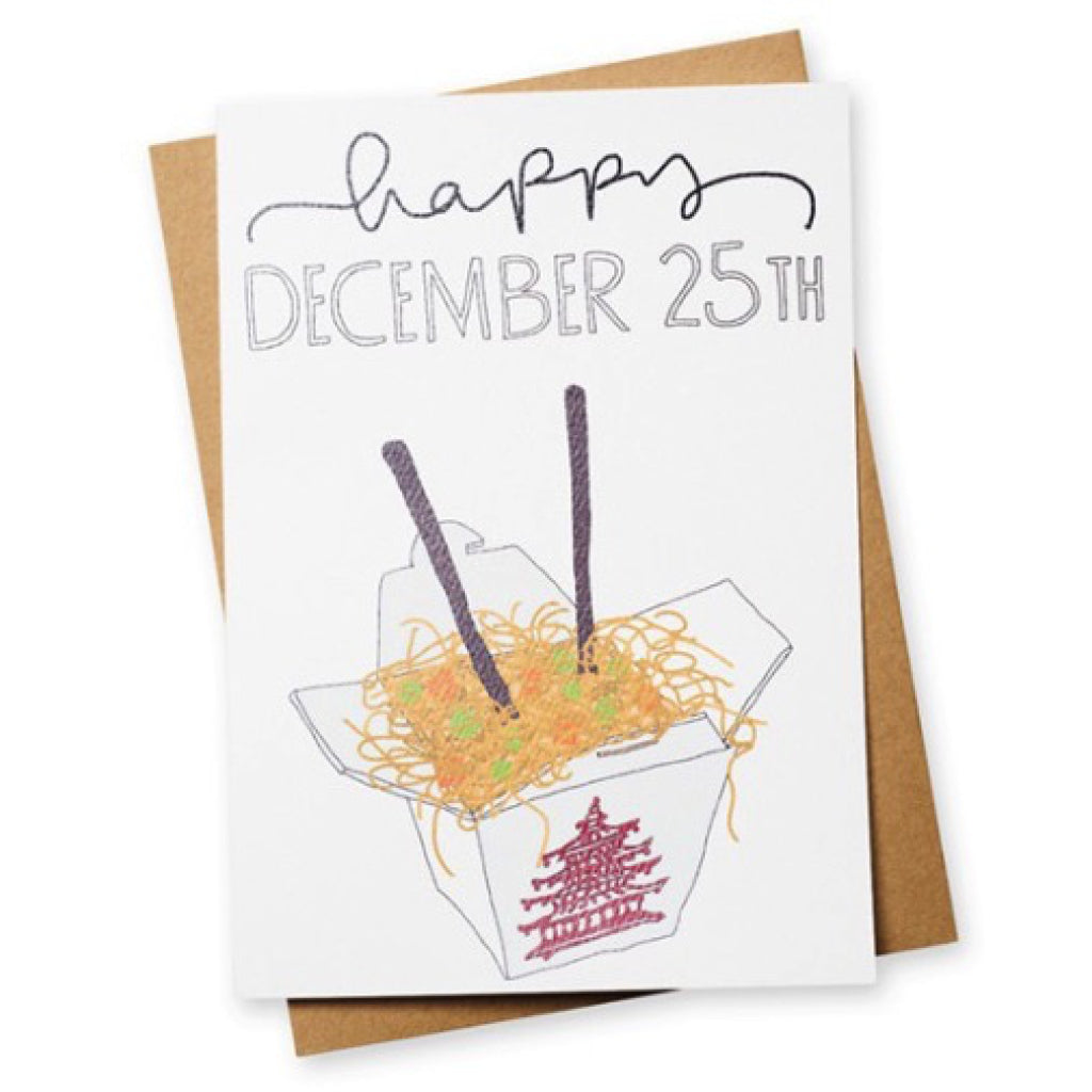 Happy December 25th Card