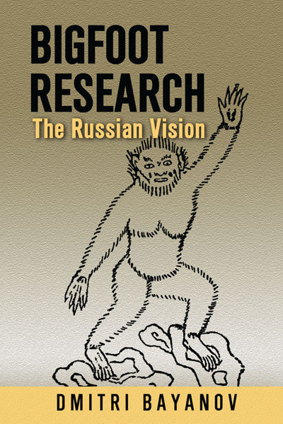 Bigfoot Research: the Russian vision