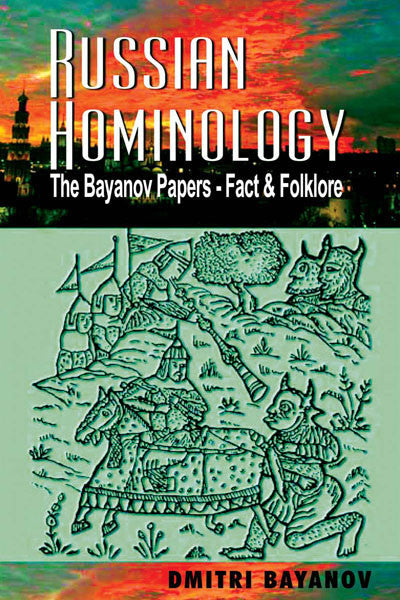 Russian Hominology: the Bayanov papers- fact & folklore