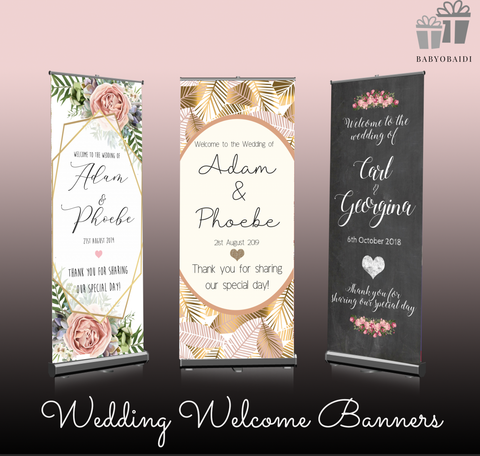 Wedding welcome banner : ANY Design - FLASH SALE