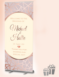 [Wedding_welcome_banner] - Babyobaidi