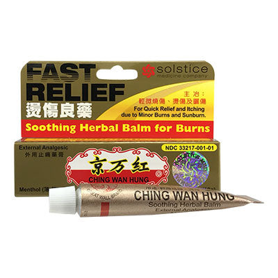 Pain Relief | Sunburn | Ching Wan Hung Soothing Herbal Balm Burn Ointment | rootandspring.com