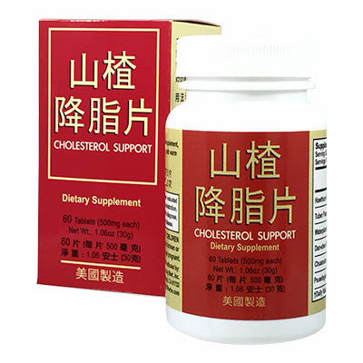 Cholesterol | Lao Wei Cholesterol Support Formula | rootandspring.com