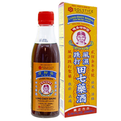 Injury Aid | Lung Choy Shung First Aid Dit Da Jow Liniment | rootandspring.com