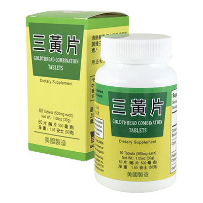 Anti-Aging | Goldthread Combination Tablets (San Huang Pian) | rootandspring.com