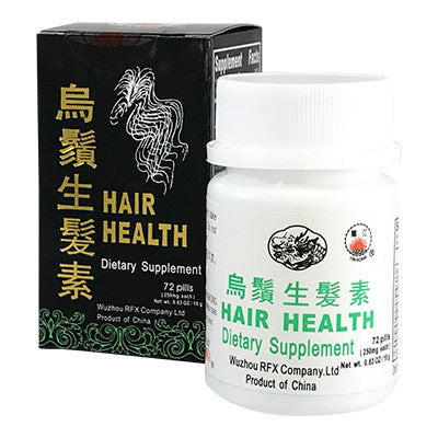 Hair Loss | Wu Xu Sheng Fa Su Hair Health Supplement | rootandspring.com