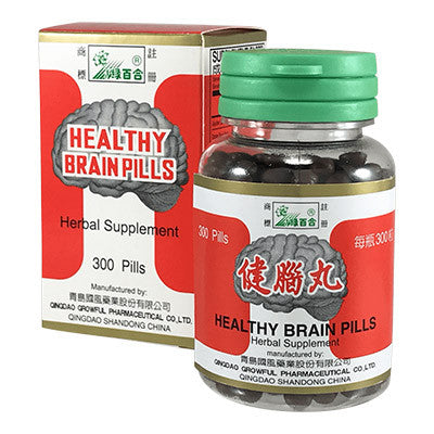 Brain Support | Healthy Brain Pills (Jian Nao Wan) | rootandspring.com