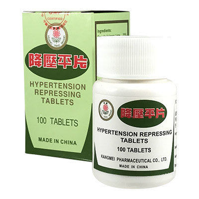 Hypertension | Hypertension Repressing Jiang Ya Ping Pian Tablets | rootandspring.com