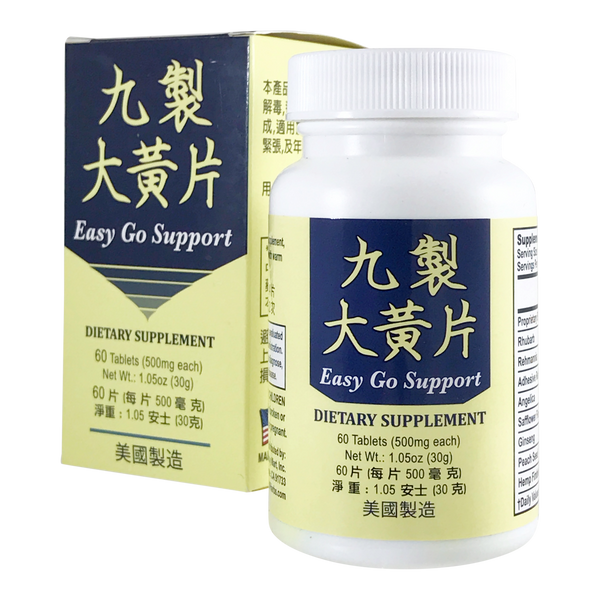 Colon Cleanse | Easy Go Support Colon Cleanse Formula | rootandspring.com