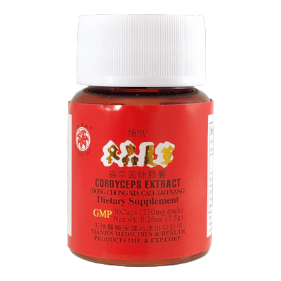 Health Immunity | Cordyceps Extract for Overall Health Wellness | rootandspring.com