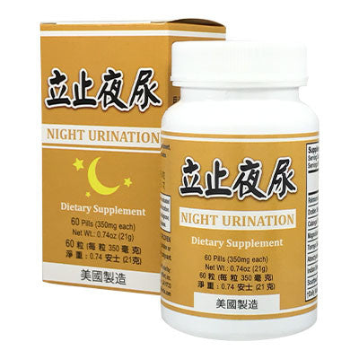 Bladder Control | Ye Niao Ting Night Urination Formula | rootandspring.com