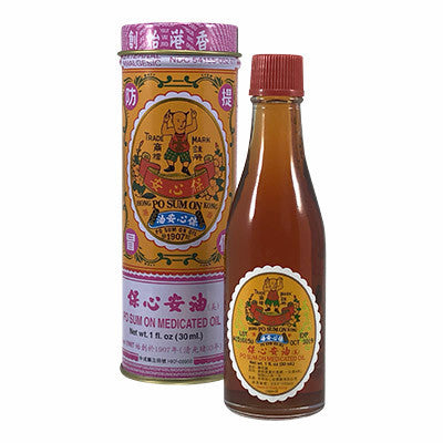 Muscle & Joint Pain | Po Sum On Chinese Massage Oil | rootandspring.com