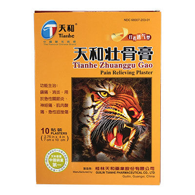 Pain Relief | Tianhe Zhuifeng Gao Plasters | rootandspring.com