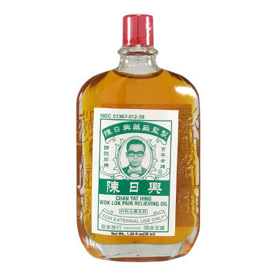Pain Relief | Chan Yat Hing Wok Lok Pain Relieving Oil | rootandspring.com