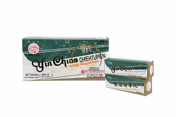 Immunity Support | Cold & Flu | Yin Chiao Chieh Tu Pien | rootandspring.com