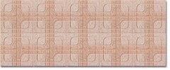 Concrete Paving Stone/Pavers Item # S23 16x16