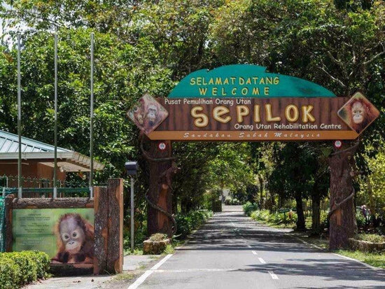 Entrance to Sepilok Orang Utan Rehabilitation Centre