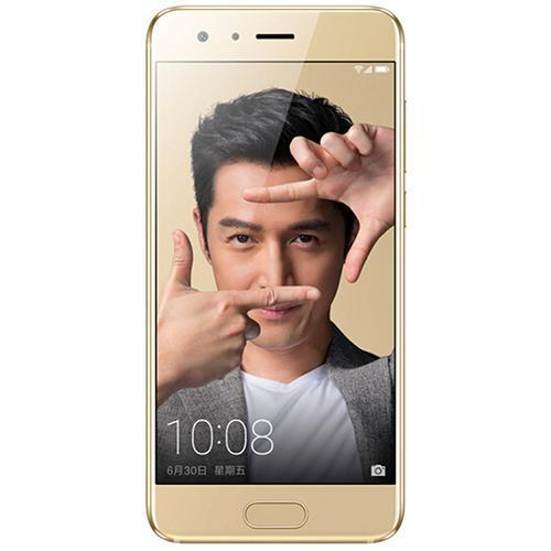 Huawei Honor 9 (STF-AL10 6GB RAM) Gold - Front View