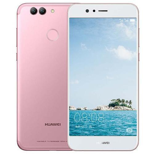 Huawei Nova 2 Plus Pink - Front Back View