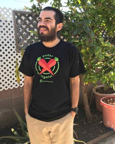 Unisex Plant Power T-Shirt (En Español)