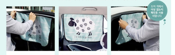 Icecream Fairy Car Window Sunshade UV Protection
