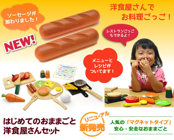 Wooden Cooking Toy-Burger set - Mini Me Ltd
