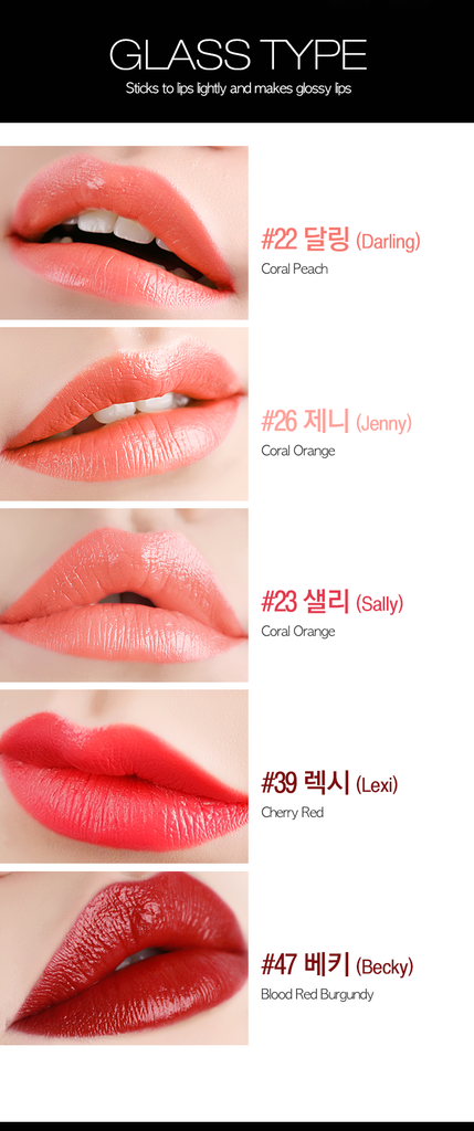 EGLIPS Real Color Lipstick Glass