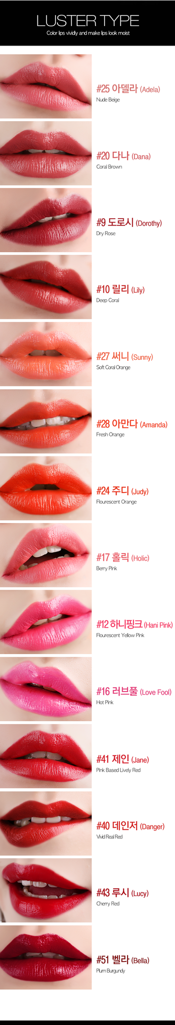 EGLIPS Real Color Lipstick Luster