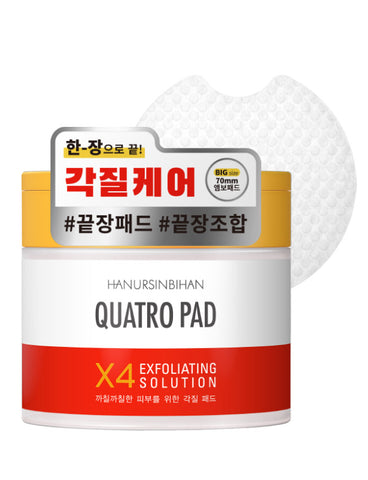 HANURSINBIHAN - Quatro Pad Exfoliating Solution