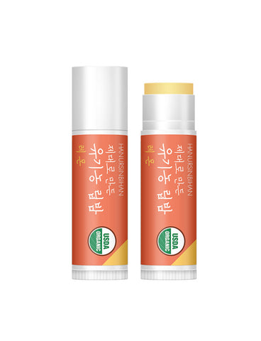 Hanursinbihan - Nature Made Lip Balm (Lemon)