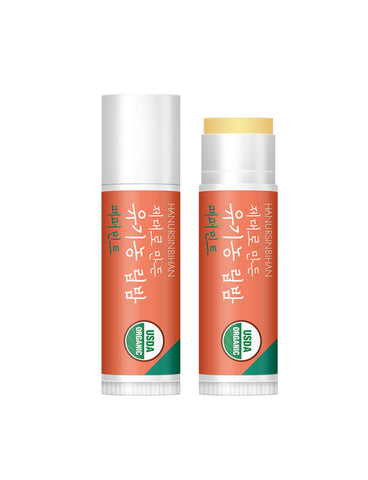 Hanursinbihan - Nature Made Lip Balm (Peppermint)