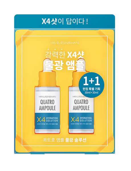 Hanursinbihan -  Quatro Ampoule Hydrating Solution