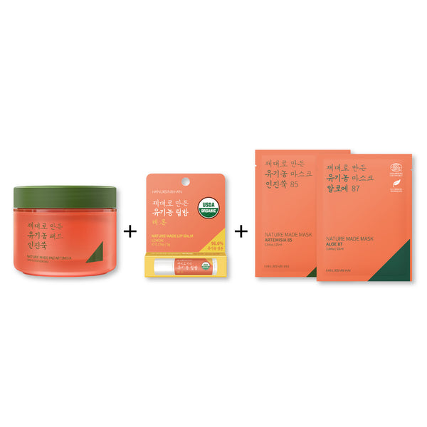 Hanursinbihan - Nature Made Gift Set